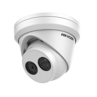 Hikvision 5.0MP H.265+ Outdoor Turret Dome Camera, 4mm Lens